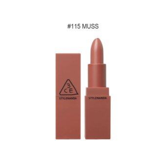 Harga 3CE MOOD RECIPE MATTE LIP COLOR #115