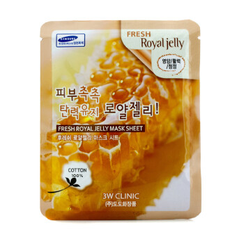 Harga 3W Clinic Mask Sheet - Fresh Royal Jelly 10pcs