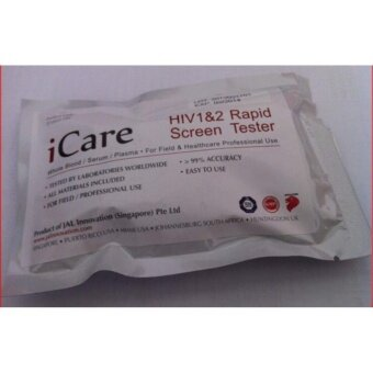 Harga 3x iCare HIV 1 & 2 Rapid Screen Test Kit