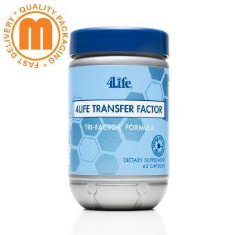 4Life Transfer Factor Tri-Factor Formula Capsule - 60 ct / bottle