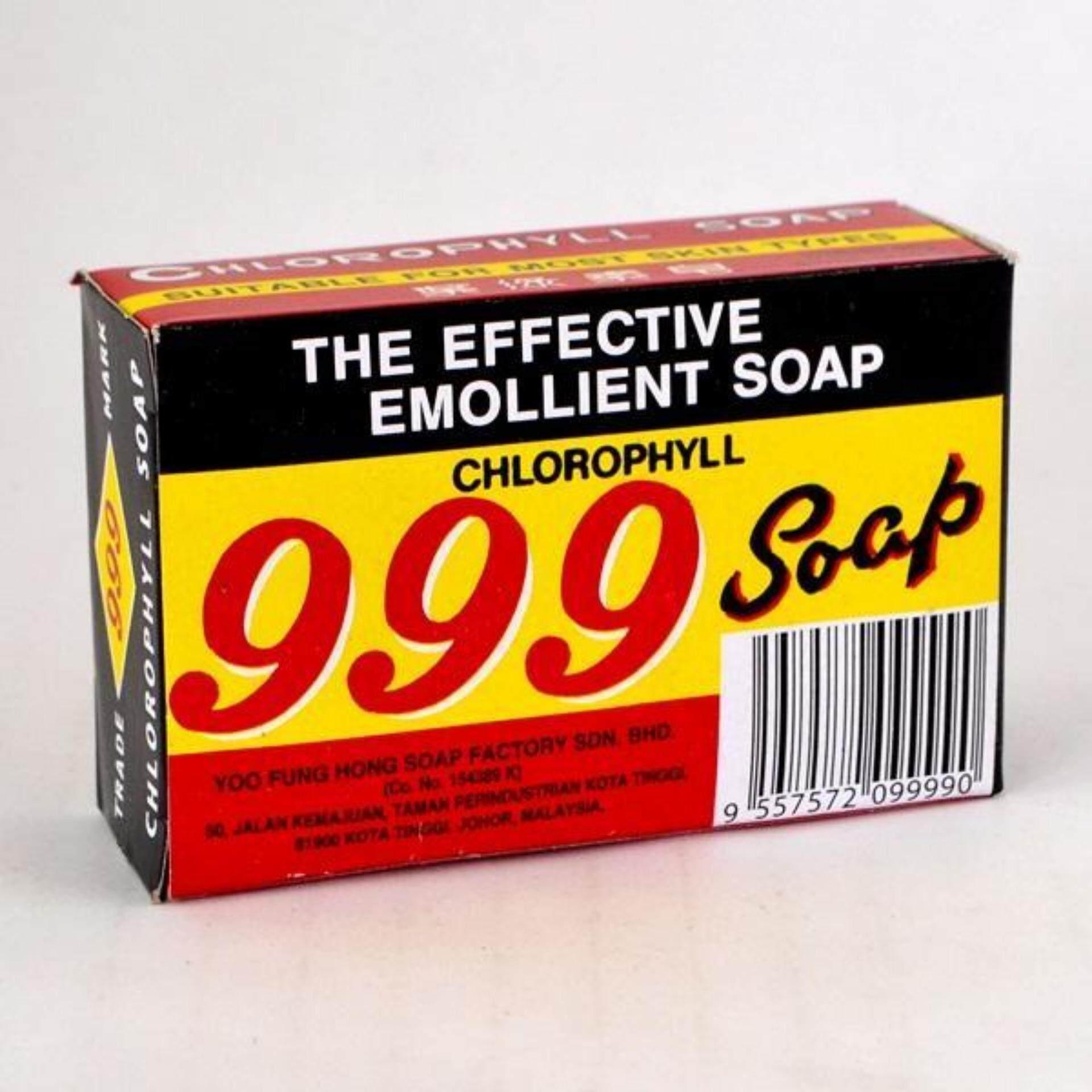 999 Chlorophyll Soap 90g (Sabun untuk Kulit Gatal)