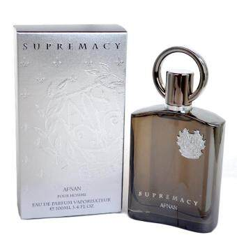 Harga Afnan Supremacy Spray - Silver 100ml