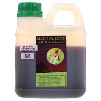 Harga Al Buruj Madu Tualang Honey 1 KG (Outdoor)