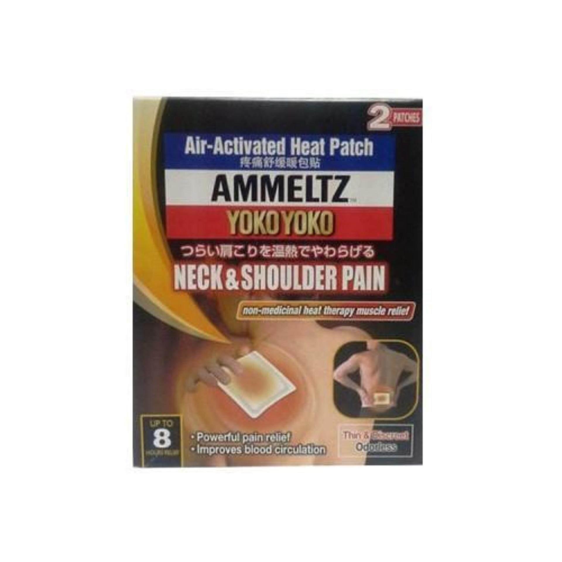 Ammeltz Yoko Yoko Neck & Shoulder Pain Patch (2pcs)