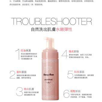 ANMYNA Cleansing Mousse ??? ??????150ml - 2