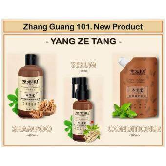 Harga Anti Hair Fall Yang Ze Tang Hair Care Set