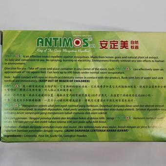 Antimos 6301 Mosquitoes Repellent 12pcs x 20g - 3