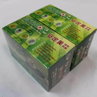 Antimos 6301 Mosquitoes Repellent 12pcs x 20g - 2