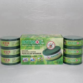 Antimos 6301 Mosquitoes Repellent 12pcs x 20g - 5