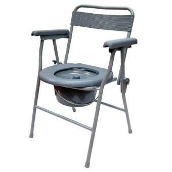 AQ Medicare Commode Chair CMC1400
