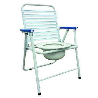 AQ Medicare Folding Commode Chair CMC1300