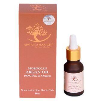 Argan Amazigh 100% Pure & Organic Moroccan Argan Oil 15ml