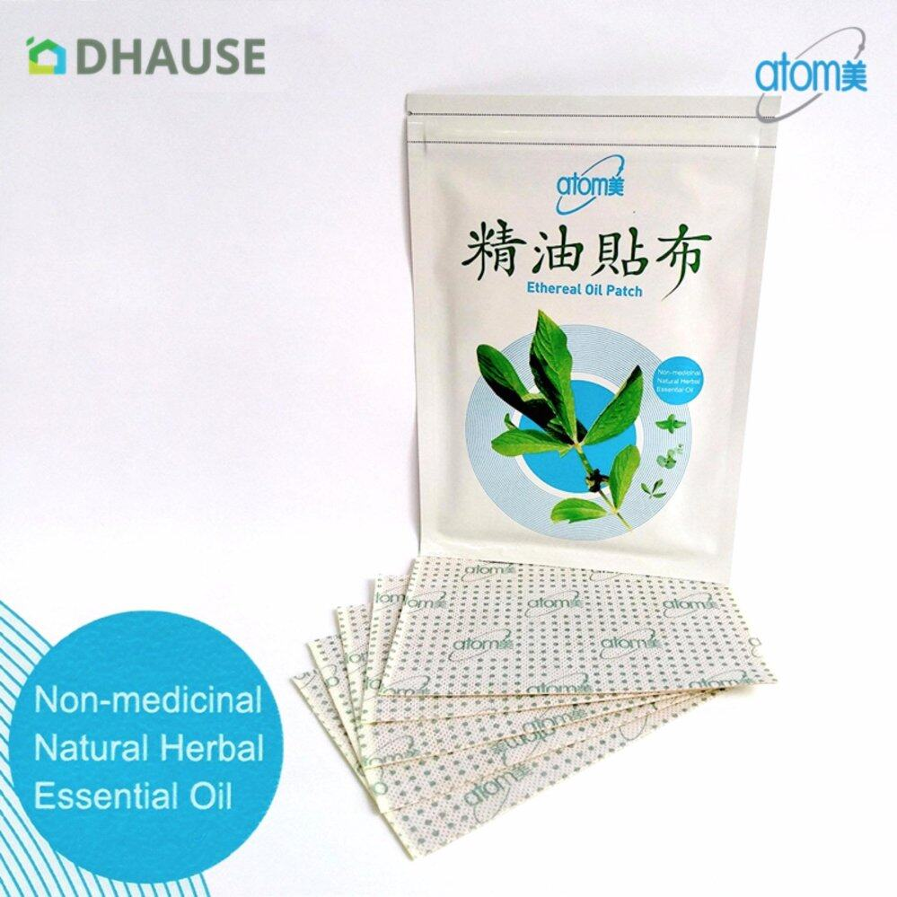 ATOMY Natural Herbal Ethereal Oil Muscle Pain Relief Patch (Trial pax of 5pcs)