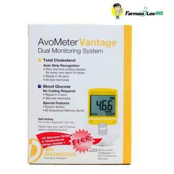 Avometer Vantage Dual Cholesterol & Glucose System (25 Glucose +2 Cholesterol Strips) Lifetime warranty