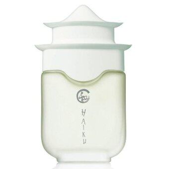 Avon Haiku Perfume 50ml