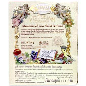 Beauty Cottage Victorian Romance Solid Perfume Memories of Love - 5