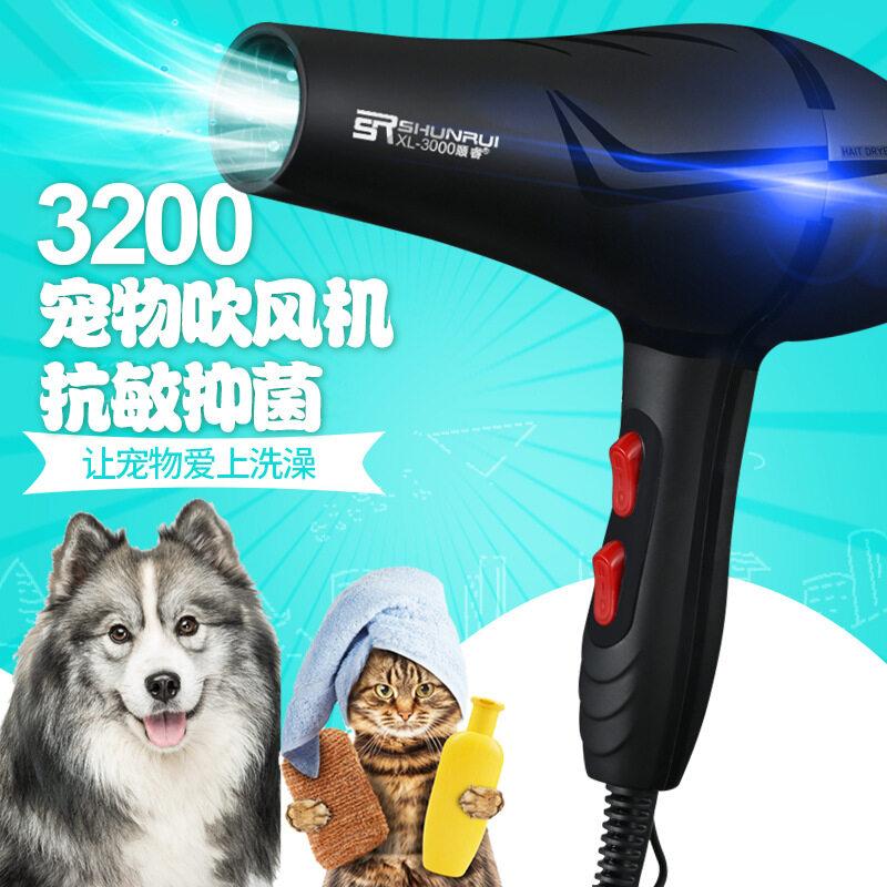 (Terbaik) -Shun Rui Peliharaan Air Purifier Anjing Pengering Rambut Daya Teredam Anjing Besar Tiup Khusus Artefak Dryer-Internasional