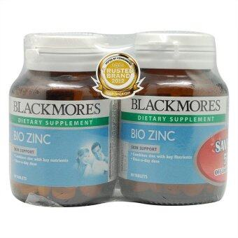 Harga Blackmores Bio Zinc Co 90T X 2