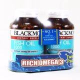 BLACKMORES FISH OIL 1000MG 2 X 120'S