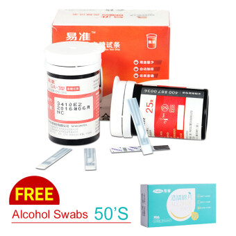 Harga Blood Glucose 50 Test Strips Free 50 Lancet Needles And 50 AlcoholSwabs(no monitor)