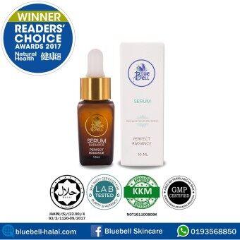 Bluebell Skincare Serum