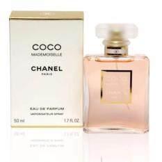 Chanel Coco Mademoiselle Perfume 17 Oz 50ml With Original Box