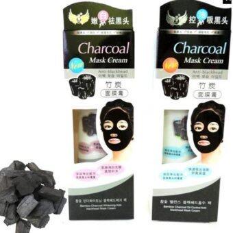 Charcoal Mask Cream Anti Blackhead, OIL CONTROL, Deep Cleaning Super Strength Peel Off (Blue)
