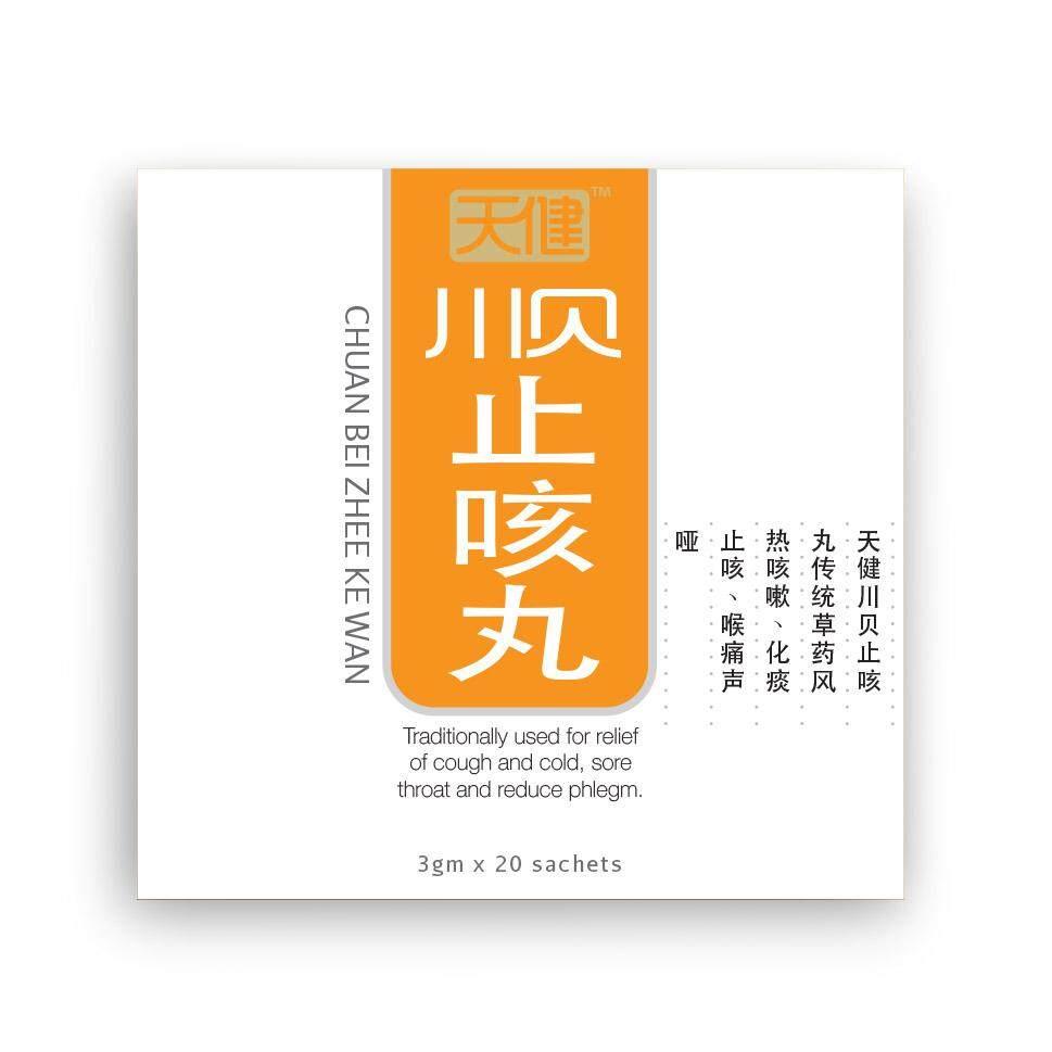 Chuan Bei Zhee Ke Wan (3g x 20 sachets)