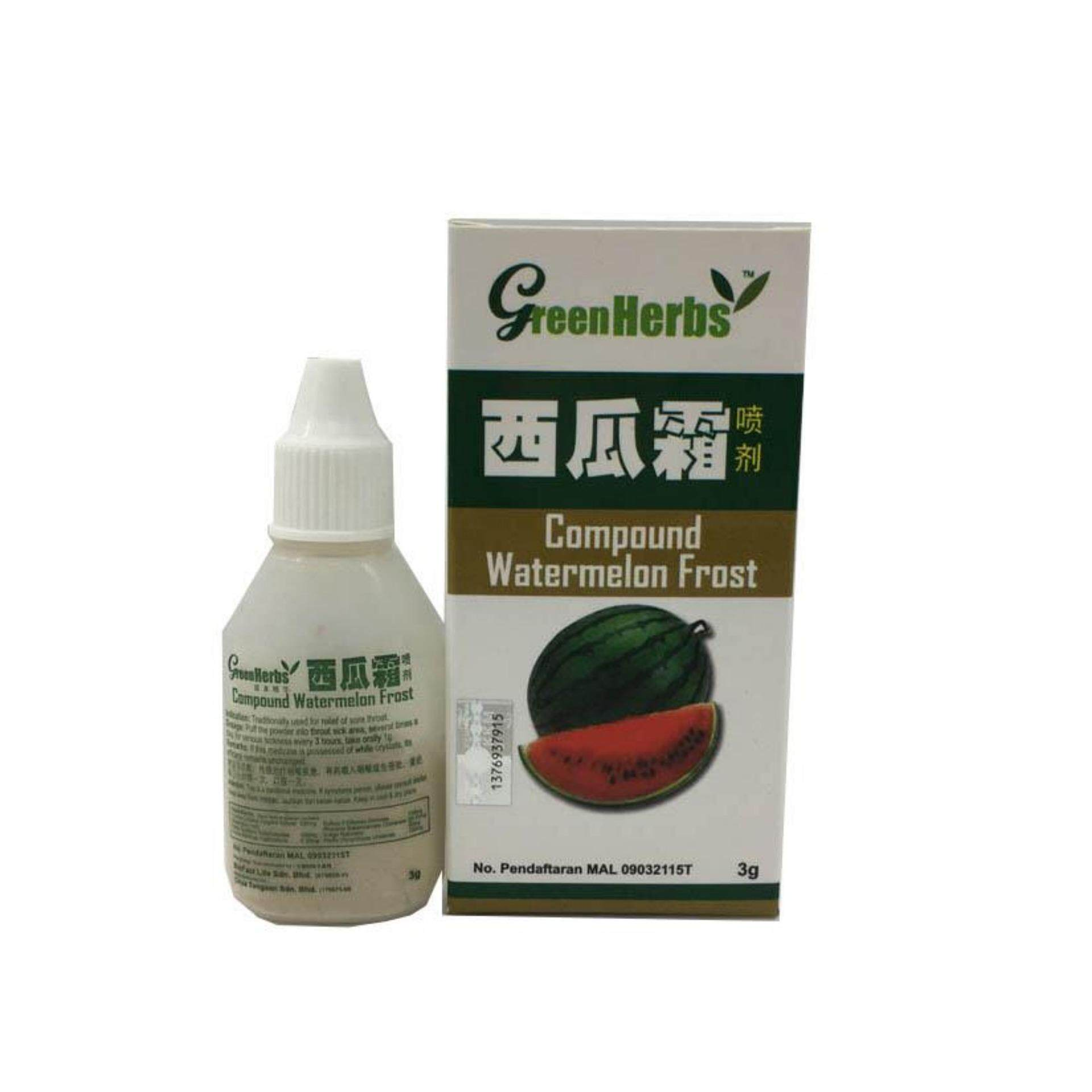 Compound Watermelon Frost Spray 3g, for Mouth Ulcers