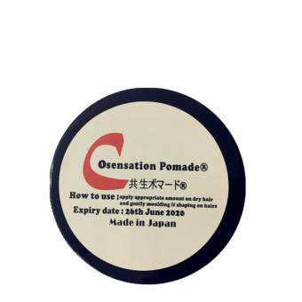 Harga Cosensation Pomade Strong Hold 150g