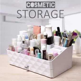Cosmetic Storage Box Make Up Organizer Designed in Korea (White)