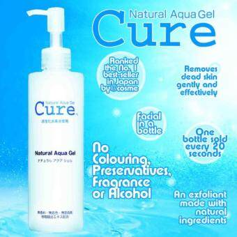 Harga Cure Natural Aqua Gel (250g)