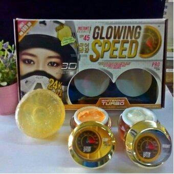 Dermax Superskin (DMS) 360 GLOWING SPEED Whitening Turbo