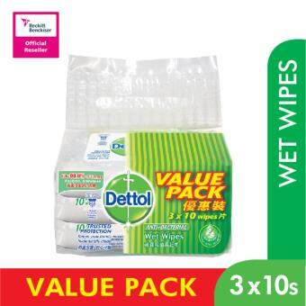 Harga Dettol Anti-Bacterial Wet Wipes 50s -3027537
