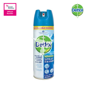 Dettol Antibacterial Germicidal Hygiene Liquid Disinfectant Spray Crisp Breeze 450ml - 0172130