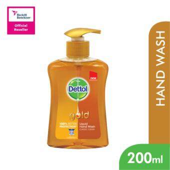 Harga Dettol Liquid Hand Wash Classic Clean 200ml Bottle