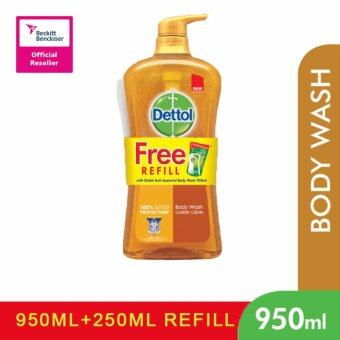 Harga DETTOL SHOWER GEL 950ML+250ML CLASSIC CLEAN