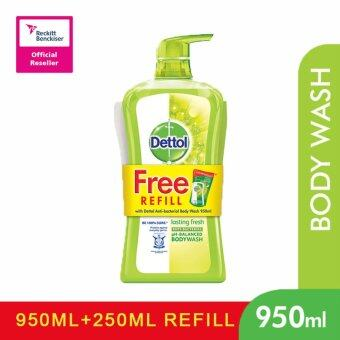 Harga DETTOL SHOWER GEL 950ML+250ML LASTING FRESH