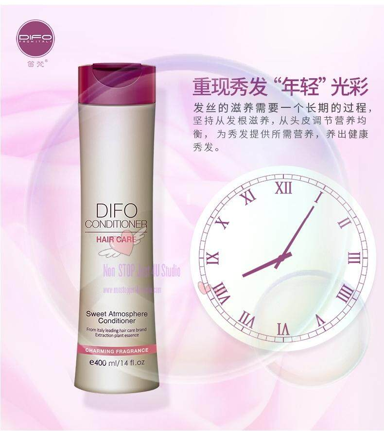 DIFO HYDRATION AND MOISTURIZING WITH ARMANI FRAGRANC FOR DRY AND DAMAGE HAIR, DIFO HYDRATION AND MOISTURIZING WITH ARMANI FRAGRANC FOR DRY AND DAMAGE HAIR