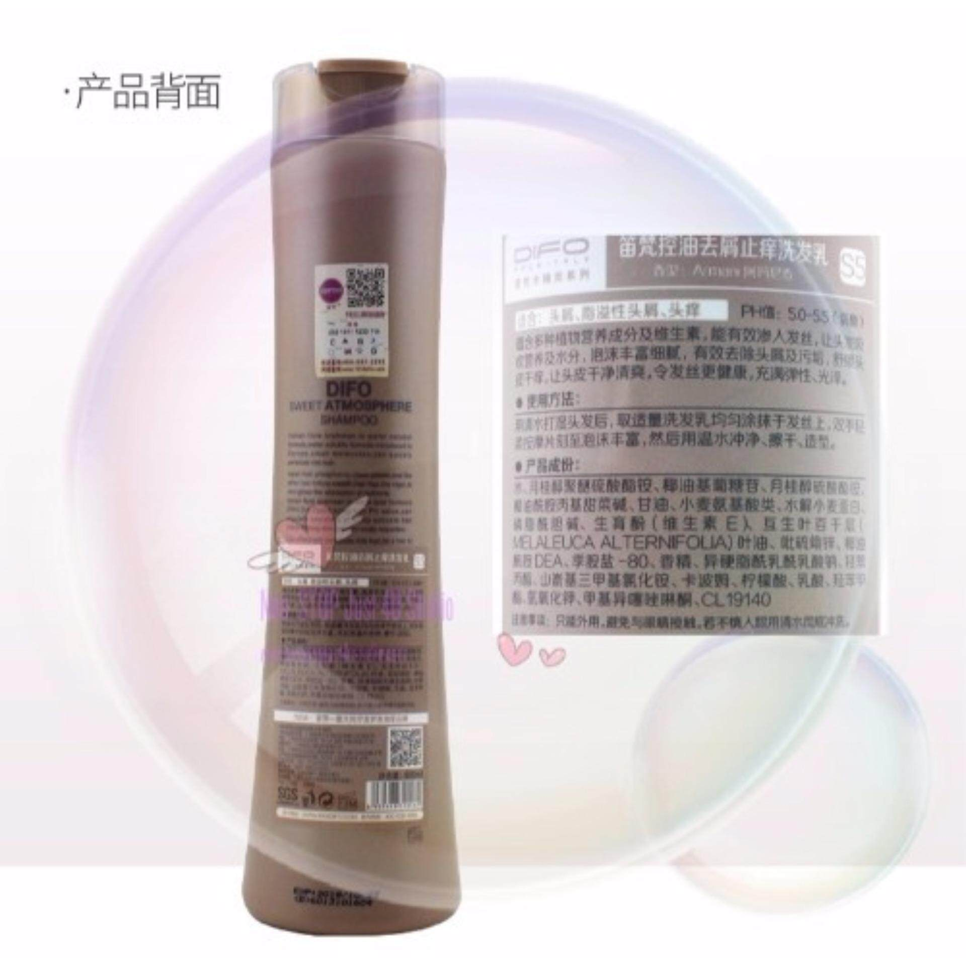 DIFO REGULATING SCALP CARE SHAMPOO WITH CHARMING FRAGRANCE FOR OILY HAIR