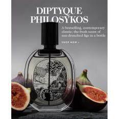 Diptyque Philosykos Eau De Parfum.Rm119 00 Diptyque Philosykos Eau De Toilette 100ml