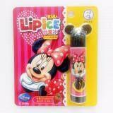 Disney LipIce Kids