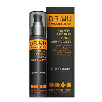 Harga DR. WU Intensive Repairing Lotion With Vitamin E 50ml (?????????)