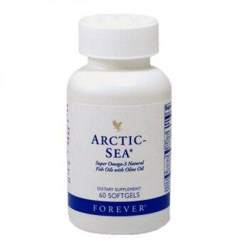Forever Living Arctic Sea Omega-3 Softgel