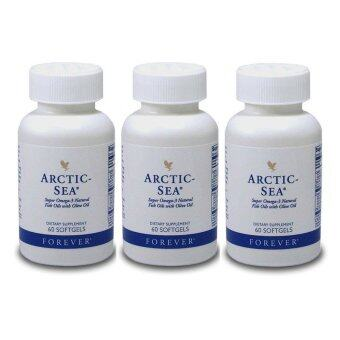 Harga Forever Living Arctic-Sea Omega-3 Softgel - Healthy Life