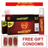 Gam-bir Emas Performance Gel Tahan Lama 100% Original