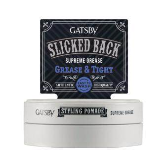 Harga GATSBY Styling Pomade Supreme Grease 75g