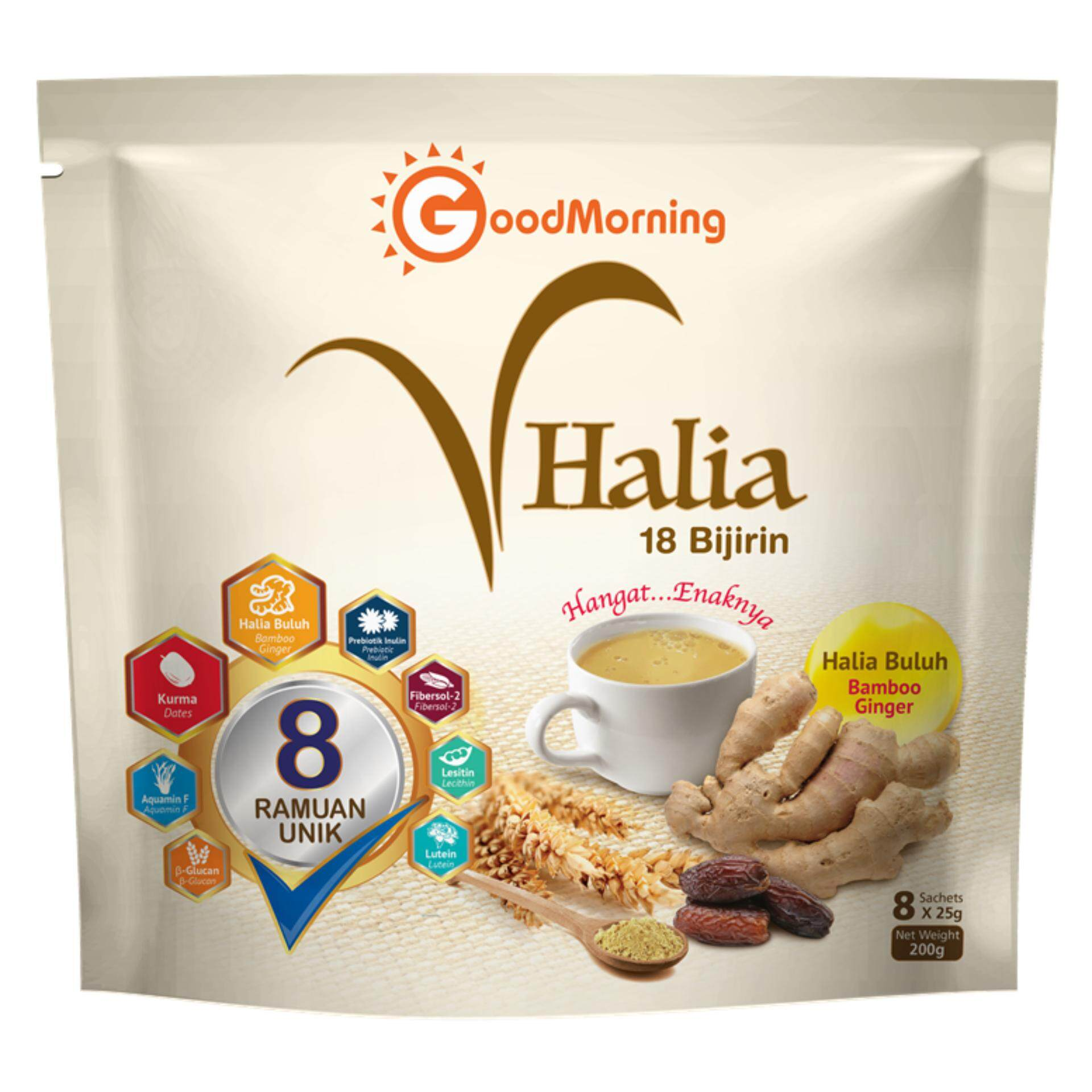 GOODMORNING VHALIA 2 X 25GM (TWIN PACKS)