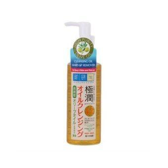 Hada Labo Super Hyaluronic Acid Moisturizing Cleansing Oil 200ml