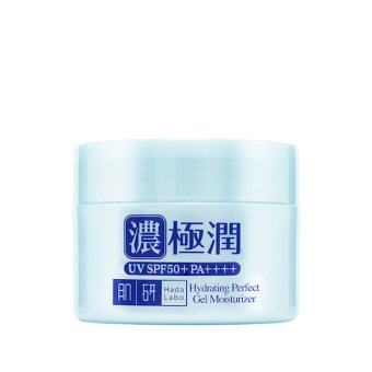 Harga HADA LABO UV Perfect Gel SPF50+ 90g